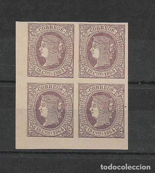 ESPAÑA SELLOS BLOQUE DE CUATRO DEL Nº - 66 - 19 CUARTOS. VIOLETA LILA -BORDE DE HOJA FALSOS SEGUI (Sellos - España - Isabel II de 1.850 a 1.869 - Nuevos)