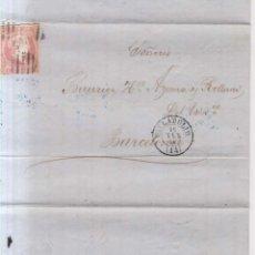 Sellos: AÑO1856 EDIFIL 48 ISABEL II CARTA MATASELLOS REJILLA VALLADOLID. Lote 184037471