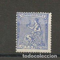 Sellos: ESPAÑA.AÑO 1873.I REPÚBLICA.EDIFIL Nº 137 ** NUEVO SIN FJASELLOS.VALOR 25 €. Lote 184100616