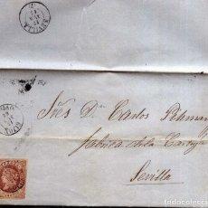 Sellos: AÑO1856 EDIFIL 48 ISABEL II CARTA MATASELLOS GIJON OVIEDO. Lote 184116188