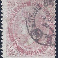 Sellos: EDIFIL 90 ISABEL II. AÑO 1867. EXCELENTE SELLO. AUTÉNTICO. LUJO. VALOR CATÁLOGO: 570 €.. Lote 184295246