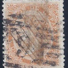 Sellos: EDIFIL 89 ISABEL II. AÑO 1867. PARRILLA CIFRA NÚMERO 6. EXCELENTE CENTRADO. VALOR CATÁLOGO: 11 €.. Lote 184300417