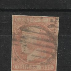 Sellos: ESPAÑA 1852 EDIFIL 14 USADO FALSO POSTAL - 3/38. Lote 184679413