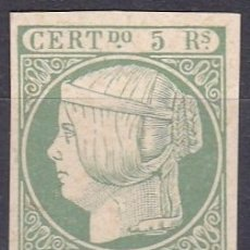 Timbres: EDIFIL Nº 15* 5R. VERDE ( FALSO FILATELICO ). Lote 184815571