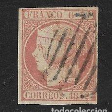 Sellos: ESPAÑA. EDIFIL Nº 12 USADO. Lote 184818416