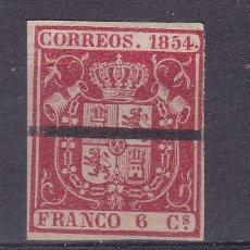 Sellos: TT6- CLASICOS EDIFIL 24 . BARRA TIPO MUESTRA . Lote 185909546