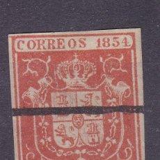 Sellos: TT6- CLASICOS EDIFIL 25 . BARRADO TIPO MUESTRA . FALSO. Lote 185910187