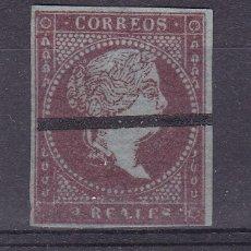 Sellos: TT6- CLASICOS EDIFIL 42 . BARRADO TIPO MUESTRA . . Lote 185910373