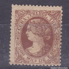 Sellos: TT7- CLÁSICOS COLONIAS CUBA TELÉGRAFOS EDIFIL 5 NUEVO*. Lote 185924888