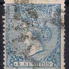 Sellos: ESPAÑA 1866 EDIFIL 80 - 17/6. Lote 185947205