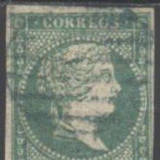 Sellos: ESPAÑA, 1855 EDIFIL Nº 45 , MATASELLOS PARRILLA AZUL,. Lote 186008470