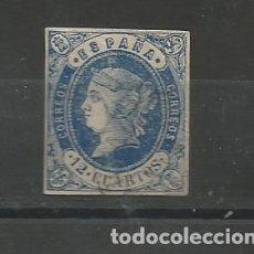 Sellos: ESPAÑA.ISABEL II.AÑO 1862.EDIFIL Nº 57 NUEVO CON LIGERÍSIMA SEÑAL DE FIJASELLOS.CATÁLOGO 48 €. Lote 186012698