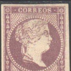 Sellos: ESPAÑA, 1855 EDIFIL Nº 49 (*). Lote 186015137