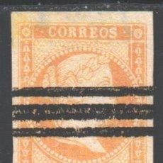 Sellos: ESPAÑA, 1855 EDIFIL Nº NE1AS . Lote 186015371