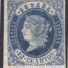 Sellos: ESPAÑA, 1862 EDIFIL Nº 59 /*/ . Lote 186018786