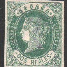 Sellos: ESPAÑA, 1862 EDIFIL Nº 62 /*/ LUJO . Lote 186018867