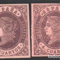 Sellos: ESPAÑA, 1862 EDIFIL Nº 58, 58A (*). Lote 186018962