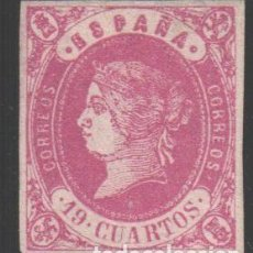 Sellos: ESPAÑA, 1862 EDIFIL Nº 60 (*). Lote 186019090
