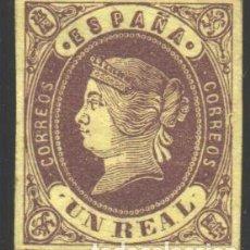 Sellos: ESPAÑA, 1862 EDIFIL Nº 61 /*/, LUJO . Lote 186019255