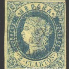 Sellos: ESPAÑA, 1862 EDIFIL Nº 57 . Lote 186019562