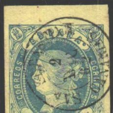 Sellos: ESPAÑA, 1862 EDIFIL Nº 57, BORDE DE HOJA, . Lote 186019610