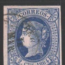 Sellos: ESPAÑA, 1864 EDIFIL Nº 63, LUJO. Lote 186019711