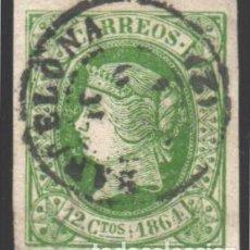 Sellos: ESPAÑA, 1864 EDIFIL Nº 65, LUJO. Lote 186019780