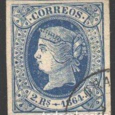 Sellos: ESPAÑA, 1864 EDIFIL Nº 68, LUJO. Lote 186019830