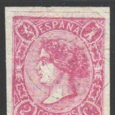 Sellos: ESPAÑA, 1865 EDIFIL Nº 69, LUJO. Lote 186020637