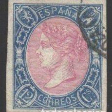 Sellos: ESPAÑA, 1865 EDIFIL Nº 70. Lote 186020810