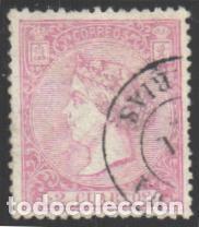 ESPAÑA, 1866 EDIFIL Nº 80, LUJO (Sellos - España - Isabel II de 1.850 a 1.869 - Usados)