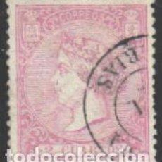 Sellos: ESPAÑA, 1866 EDIFIL Nº 80, LUJO. Lote 186020985