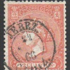 Sellos: ESPAÑA, 1866 EDIFIL Nº 82, LUJO . Lote 186021250
