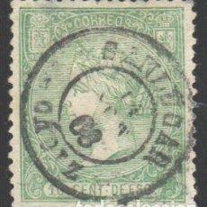 Sellos: ESPAÑA, 1866 EDIFIL Nº 84. Lote 186021348
