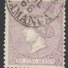 Sellos: ESPAÑA, 1866 EDIFIL Nº 85. Lote 186021466