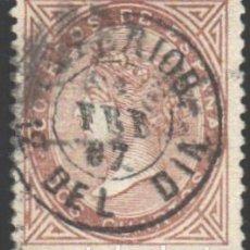 Sellos: ESPAÑA, 1867 EDIFIL Nº 87, LUJO . Lote 186022553