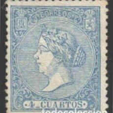 Sellos: ESPAÑA, 1866 EDIFIL Nº 81 (*). Lote 186022736