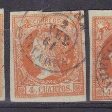 Sellos: TT11- CLÁSICOS EDIFIL 52 X 3 SELLOS FECHADORES CORELLA, TAFALLA Y VIANA NAVARRA . Lote 186096451