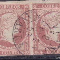 Sellos: TT13- CLÁSICOS EDIFIL 48 PAREJA MATASELLOS FECHADOR TIPO I VIANA NAVARRA. Lote 186115797