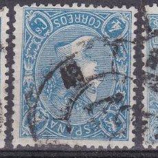 Sellos: TT14- CLÁSICOS EDIFIL 75 Y 81 . RUEDAS DE CARRETA 41/ 43 Y 49. SAN SEBASTIAN, SANTANDER, ZAMORA . Lote 186116435