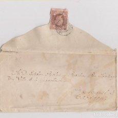 Sellos: SOBRE CONSERVA CARTA DE ARZÚA. CORUÑA. A SAN MIGUEL DE TABAGÓN. LA GUARDIA. GALICIA. 1862. Lote 186145758