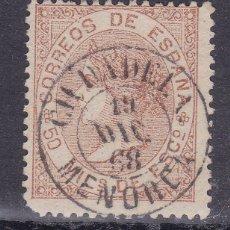 Sellos: TT19-CLÁSICOS EDIFIL 96 USADO CIUDADELA MENORCA . Lote 186191075