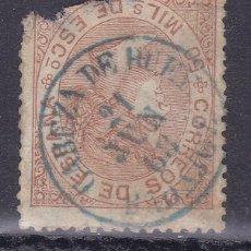 Sellos: TT19-CLÁSICOS EDIFIL 96 FECHADOR AZUL CABEZA DE BUEY BADAJOZ . Lote 186191096