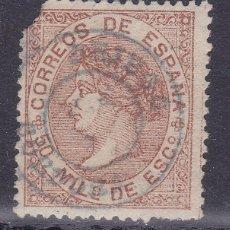 Sellos: TT19-CLÁSICOS EDIFIL 96 FECHADOR AZUL /VERDE PRIEGO CÓRDOBA . Lote 186191112