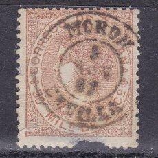 Sellos: TT19-CLÁSICOS EDIFIL 96 FECHADOR MORON SEVILLA. Lote 186191130