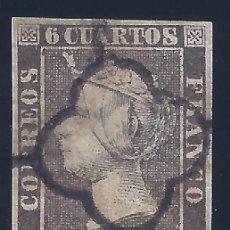 Sellos: EDIFIL 1A. ISABEL II. AÑO 1850. EXCELENTE MATASELLOS DE ARAÑA NEGRA. NEGRO GRIS. LUJO.. Lote 186210747