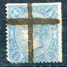 Sellos: EDIFIL 75. 4 CUARTOS ISABEL II, AÑO 1865. DIENTES RECORTADOS. MATADO A TINTA. Lote 186255191