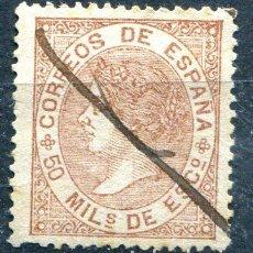Sellos: EDIFIL 96. 50 MIL. ISABEL II, AÑO 1867. MATADO A TINTA. Lote 186255302