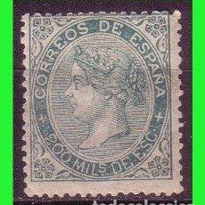Sellos: 1868 ISABEL II, EDIFIL Nº 100 *. Lote 186259607