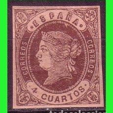 Sellos: 1862 ISABEL II, EDIFIL Nº 58 * . Lote 186259868